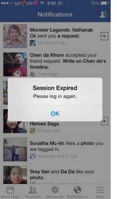 How To Fix Facebook App Session Expired Error-1
