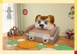 Детский диван Барбос 1