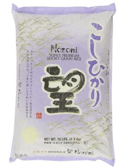japanese rice brands in usa