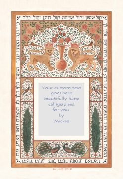 Peacocks and Lions Original Ketubah by Mickie Caspi