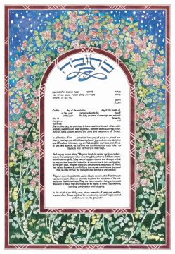 Mickie Caspi - Rose Garden Ketubah