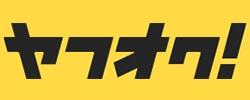 Yahoo auction jp
