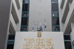 Israel: Cannabis-Reform birgt große Probleme