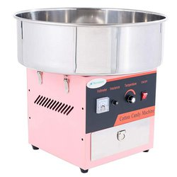 SUNCOO Commercial Cotton Candy Machine