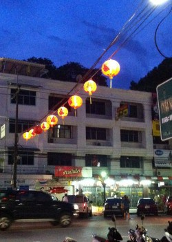 Street with Chinese Lanterns
