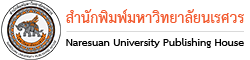 Naresuan University Publishing House