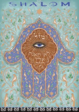 Shalom Hamsa Jewish Greeting Card by Mickie Caspi