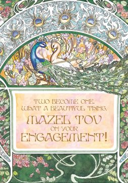 Engagement Greeting Card by Mickie Caspi