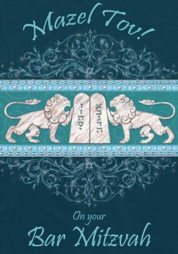 BR621 Lions of Judah Bar Mitzvah Greeting Card by Mickie Caspi