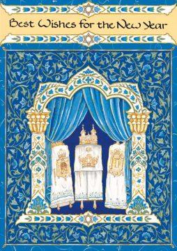 RH522 Jewish New Year Torahs Illuminated Art Card by Mickie Caspi