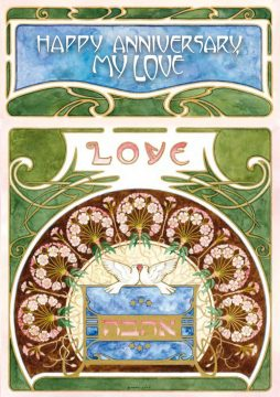 AV539 Anniversary Love Illuminated Art Card by Mickie Caspi