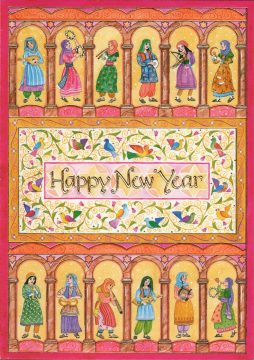 RH407 Jewish New Year Women of the Bible Illuminated Art Card by Mickie Caspi