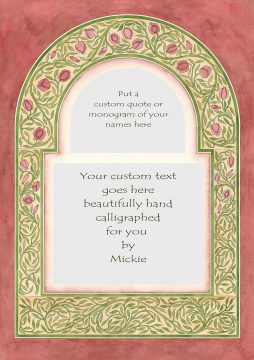 Simple Vine Original Ketubah by Mickie Caspi