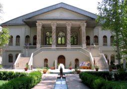 موزه سینمای ایران - تهران