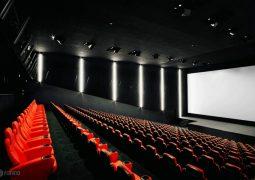سینماهای ایران - اخبار سینماها