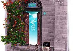 مرور جشنواره فیلم فجر دوره 25