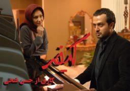 فیلم سینمایی کیفر - حسن فتحی