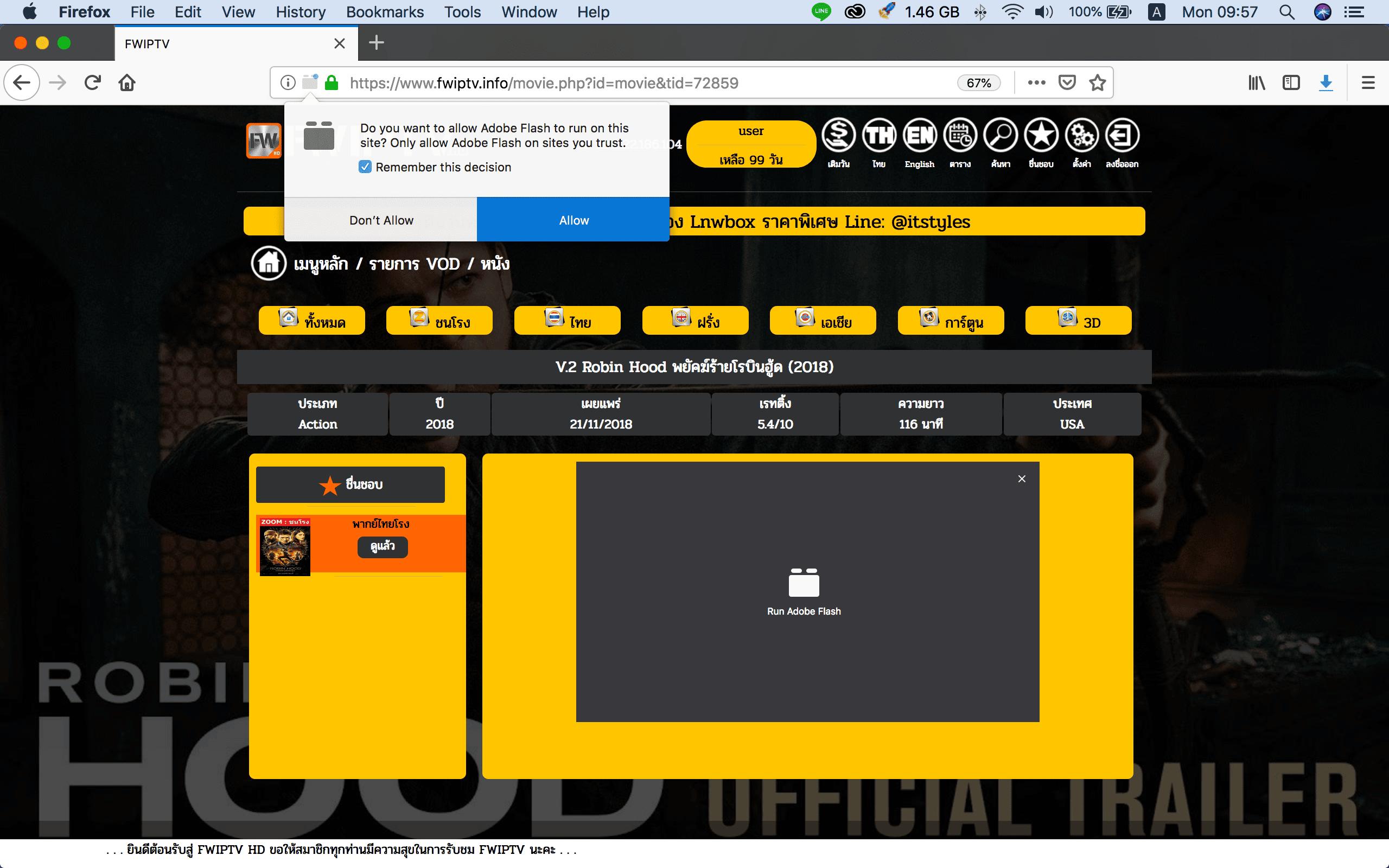 FlashPlayer Setting FireFox