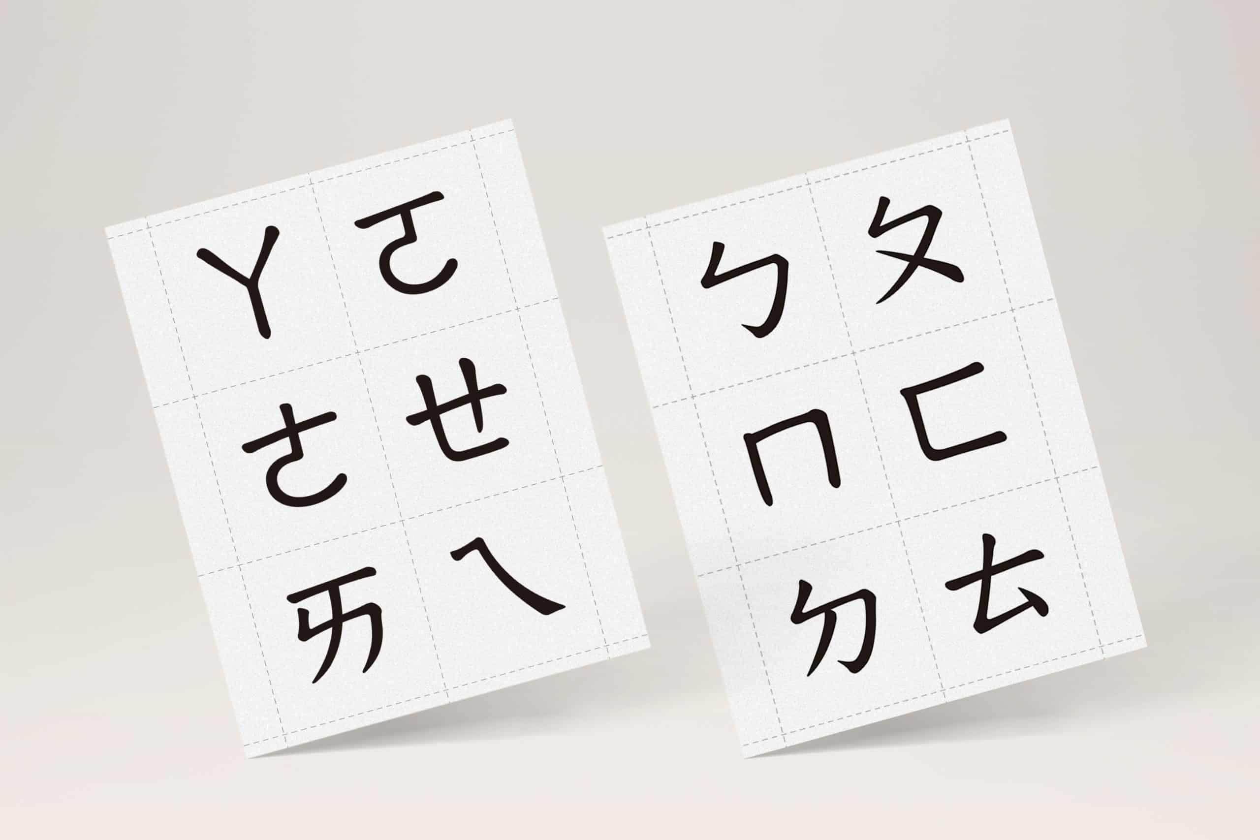 DIY 注音符號字卡