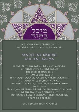 Jewish Star Bat Mitzvah Invitation by Mickie Caspi