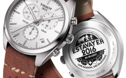 Tissot PR 100 Federal Switzerland Festival and of the games Alpestres Estavayer 2016 Special Edition