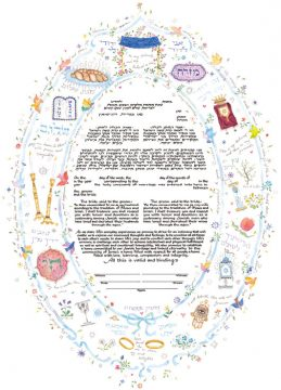 Mickie Caspi - Oval Traditions Ketubah