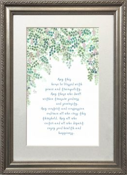 Jewish Home Blessing Spring Framed Art Print by Mickie Caspi