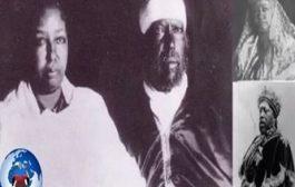महारानी तैतू और सम्राट मेनेलिक II: AF-RA-KAN जाति को विभाजित करने के प्रयास में, यूरोपीय लोगों ने यह ढोंग करने की कोशिश की कि इथियोपियाई असली अफ्रीकी अश्वेत नहीं थे, लेकिन एक तरह का मिश्रित एशियाई