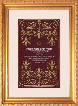 Jewish Framed Man of Honor Gift