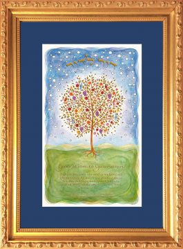 Gen-1 Tree of Life Generations Blessing Framed Art by Mickie Caspi