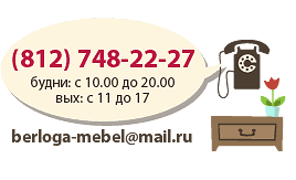 Берлога Мебель