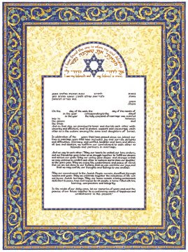 Ketubah by Mickie Blue Scroll