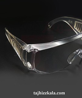 فروشگاه آنلاین عینک ایمنی