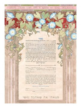 Morning Glory Giclee Ketubah