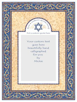 Blue Scroll Original Ketubah by Mickie Caspi