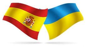 ПМЖ в Испании для украинцев