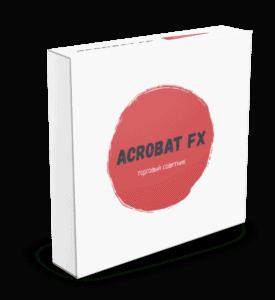 ACROBAT FX