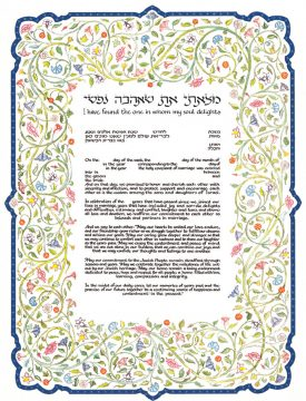 03-3 Flowering Vine Ketubah, Anniversary Text by Mickie Caspi