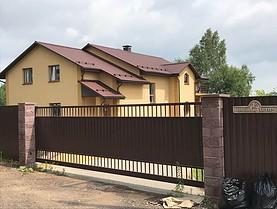 пансионат престарелых Минск