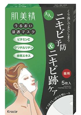lululun face mask