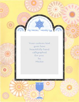 Pure Happiness Original Ketubah by Mickie Caspi