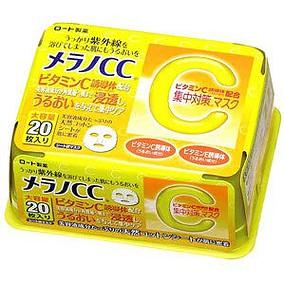 best japanese face mask 2020