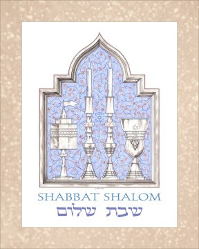 GA-2b Shabbat Shalom Wall Art LAVENDER