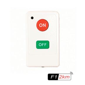 Natknap til skalsikring trueguard alarm