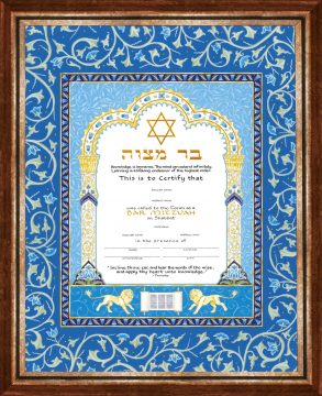 Personalized Bar Mitzvah Certificate Framed by Mickie Caspi