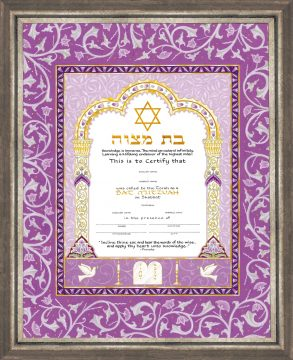 Personalized Bat Mitzvah Certificate Framed by Mickie Caspi
