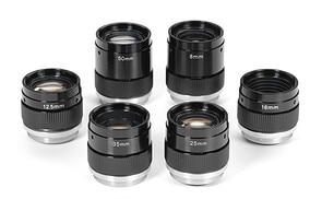 CCTV lenses with locking focus