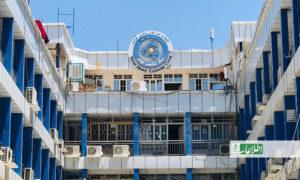 اعتصاب کاری صرافان در هرات؛ آدمربایان در یک سال 9 صراف را ربوده و یک میلیون دالر گرفتهاند