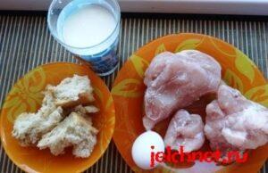 ингредиенты для куриных котлет на пару