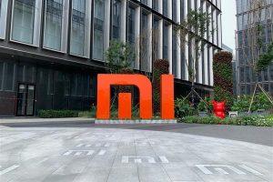 Xiaomi-лого